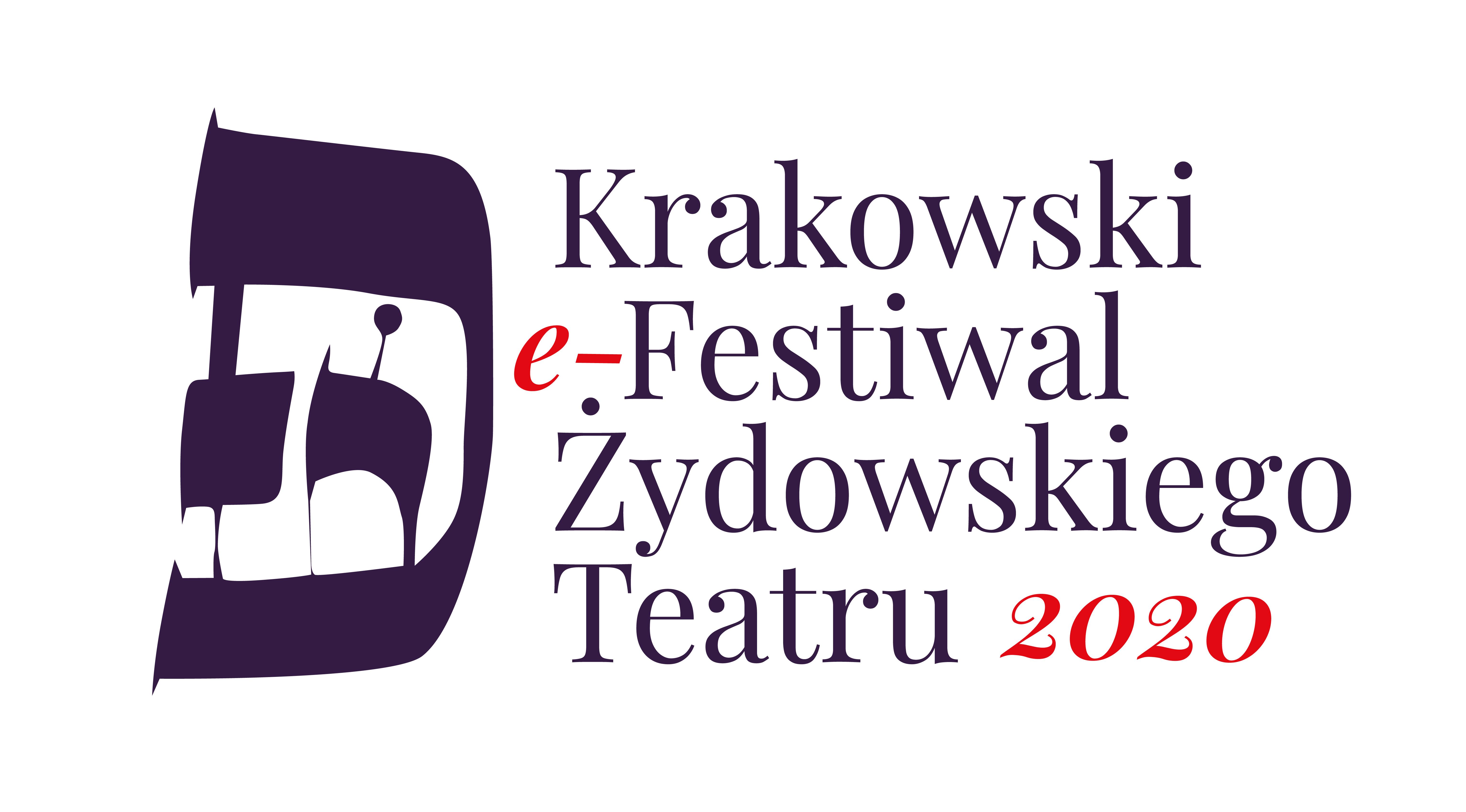Logo premiera.org.pl